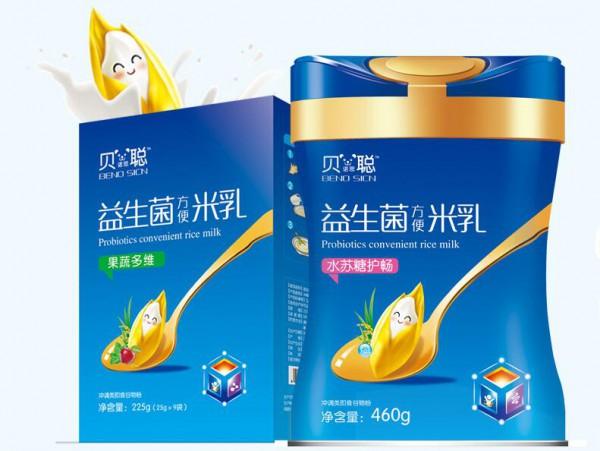 贝诺思聪益生菌方便米乳  口感好·调理肠胃·营养更高