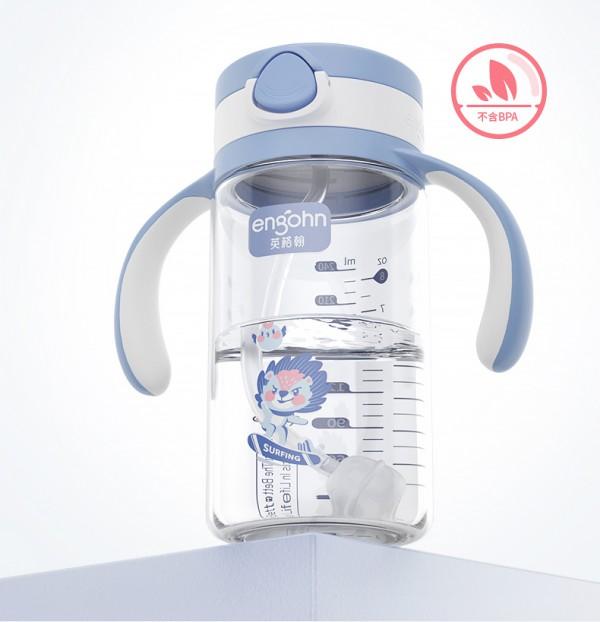 英格翰儿童防漏防呛式吸管杯    安全控速·轻松愉快喝水