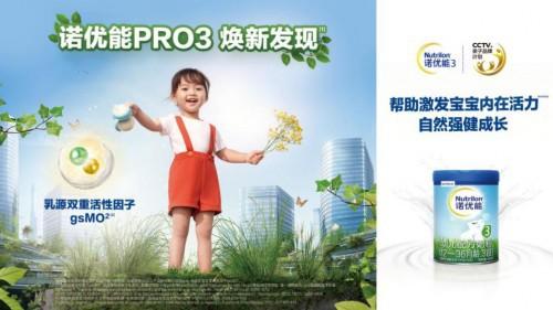 诺优能PRO 100%乳糖配方 呵护宝宝肠道 一款更适合便秘宝宝的奶粉