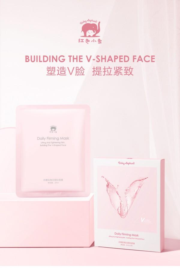 红色小象小V脸提拉紧致孕妇面膜    帮助肌肤紧致弹润有光泽