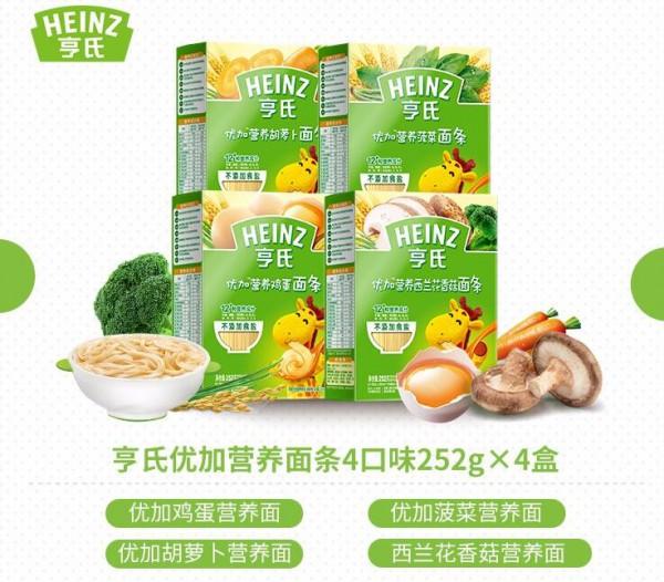亨氏婴儿营养面条辅食|养护宝宝肠胃,需饮食保暖双管齐下