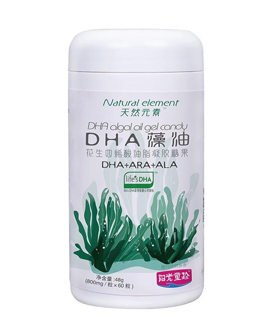 天然元素DHA藻油凝胶糖果 口感纯净无腥味 3A配方护成长
