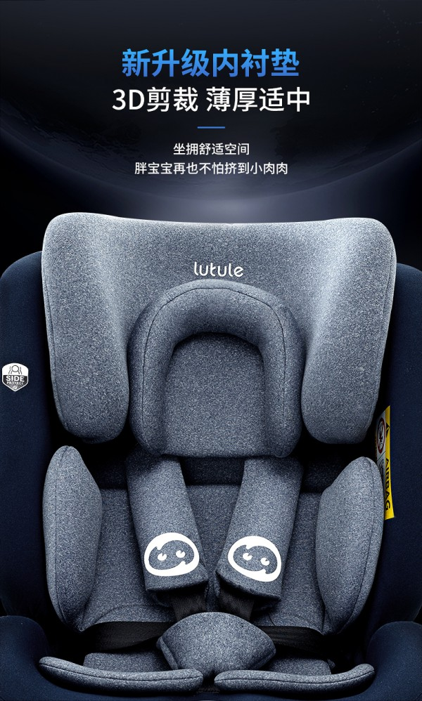 路途乐灵跃儿童安全座椅    三角立体防护·无惧失控翻滚