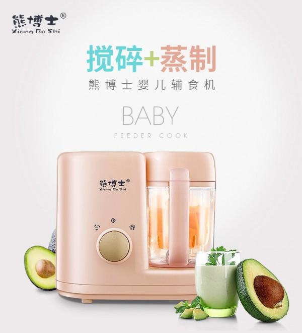 熊博士宝宝蒸煮搅拌一体辅食机    减少蒸煮时间锁住食物营养