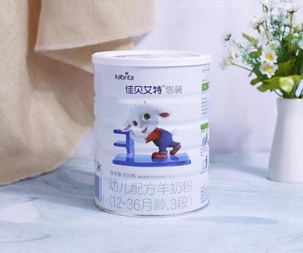 佳贝艾特羊奶粉三大营养成分     有助于增强宝宝自身保护力