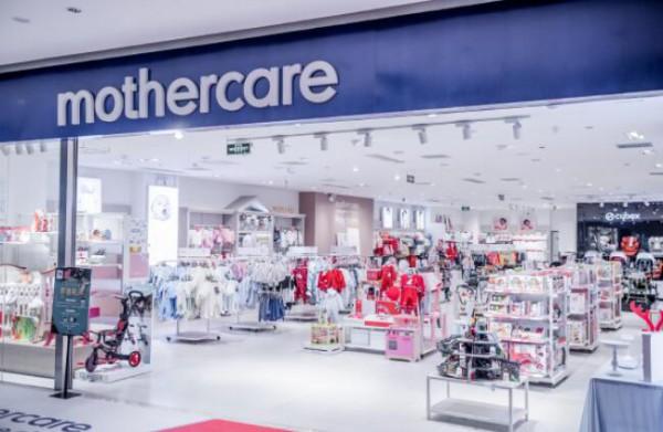 一站式母婴连锁店mothercare&德国玩具品牌hape达成战略合作