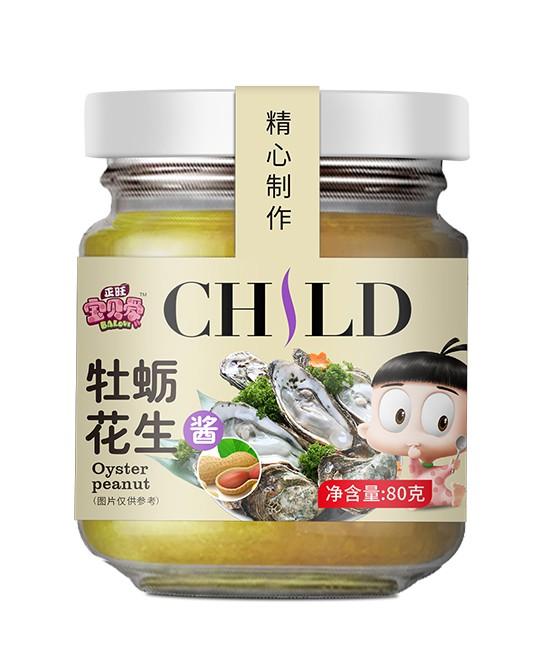 婴童零辅食代理什么品牌好  圣诞前夕赵老板加入正旺宝贝爱大家庭