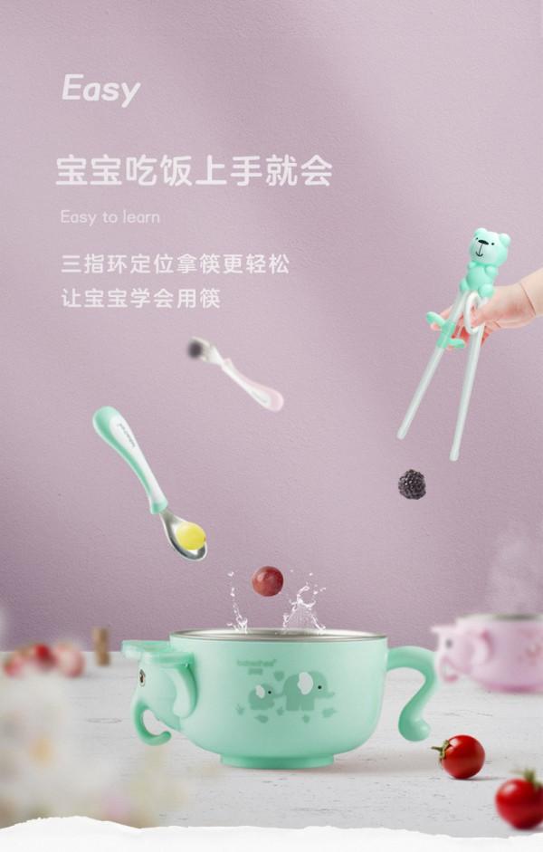 贝婴奇儿童训练筷子 三指环定位 让宝宝轻松拿筷 快乐进食