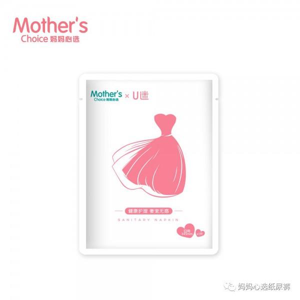 妈妈心选卫生巾:健康护理 奢宠无感