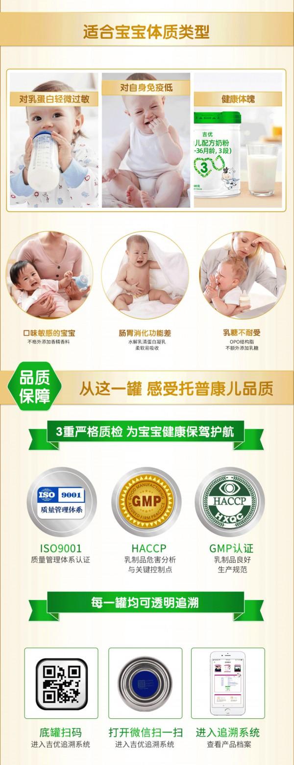 如何合理更换宝宝的奶粉 换奶粉注意事项