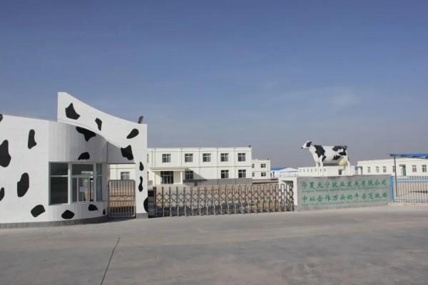所有鲜牛乳都能代表新鲜 在奶源优质的基础上新鲜才有意义