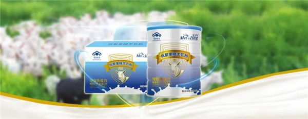 美羚低聚果糖羊乳粉 提高身体免疫力