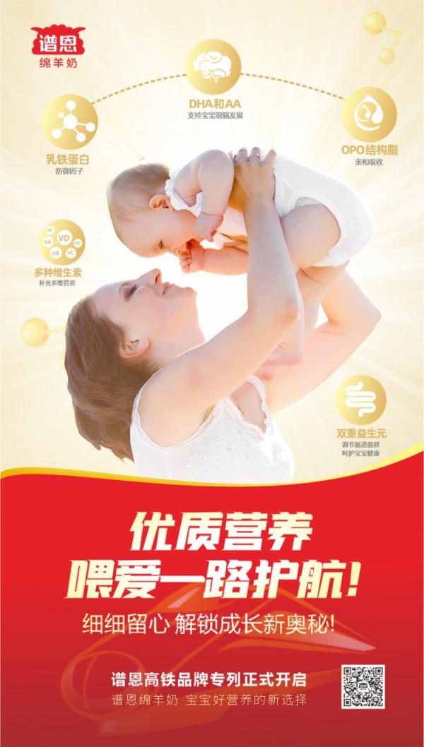 6个月宝宝转奶和加辅食可以同时进行吗