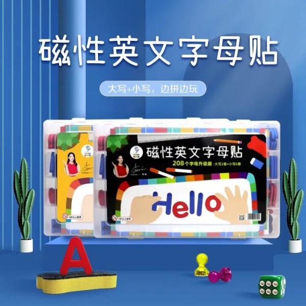 什么玩具可以让孩子学英语 玩转ABC用它启蒙真开心
