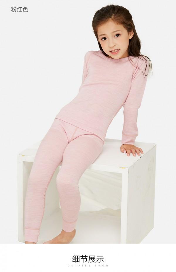 kenmont卡蒙美丽诺全羊毛儿童女保暖内衣套装  女童保暖套装内衣打底