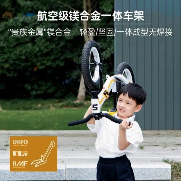 """贝影随行F5儿童平衡车 年度""""in""""通货"""