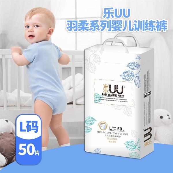 婴唯酷乐UU纸尿裤系列产品  陪伴宝宝成长每一天