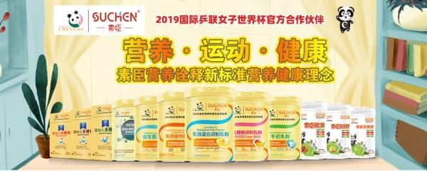 素臣红罐燕窝酸乳铁蛋白  七种提高免疫力营养素·助力宝健康成长