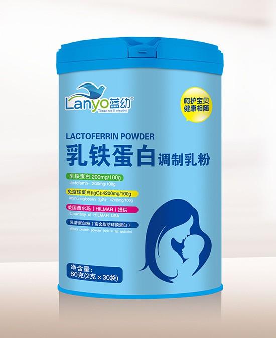 蓝幼营养品品牌正在面向全国空白区域诚招代理加盟  蓝幼营养品品牌邀您来加盟啦
