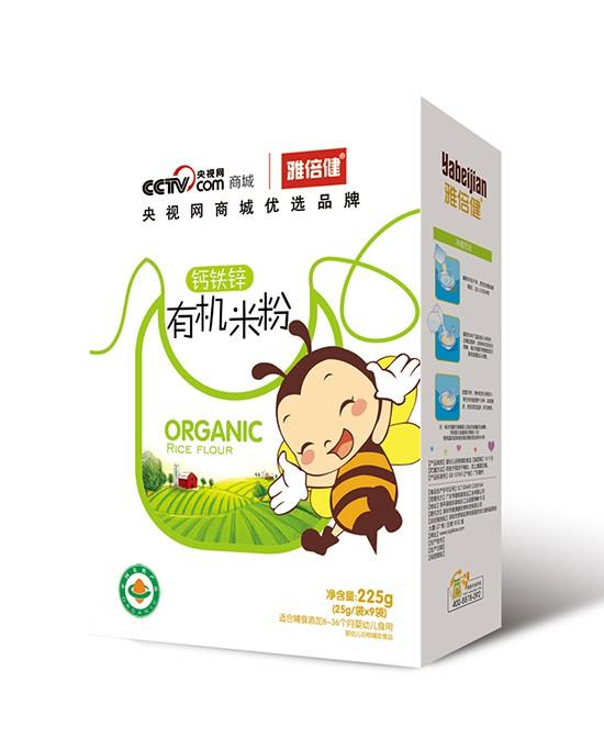 雅倍健有机米粉 为辅食期的宝宝提供均衡全面的营养呵护