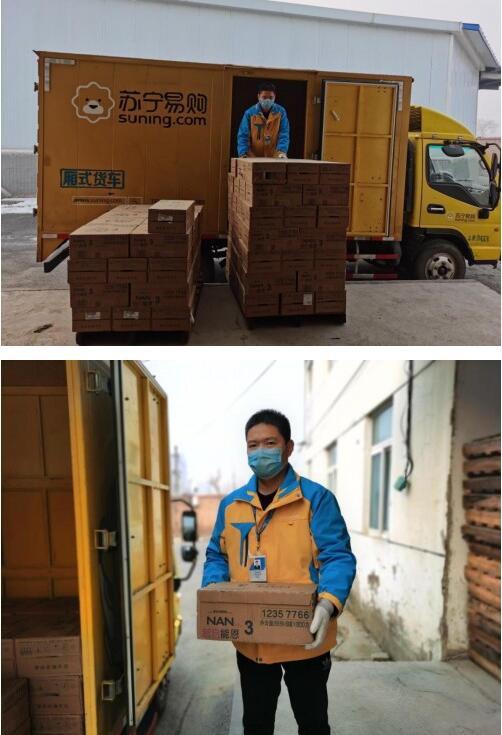 苏宁联合雀巢捐100箱奶粉  急援流动务工家庭