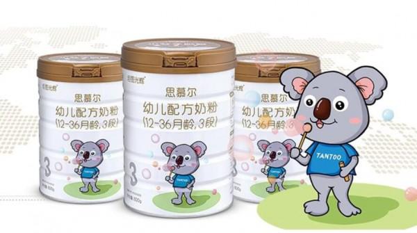 坦图思慕尔小分子奶粉采用新西兰进口优质奶源,品质纯净