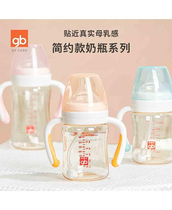 给宝宝优质的生活环境,好孩子奶瓶更多妈妈的选择