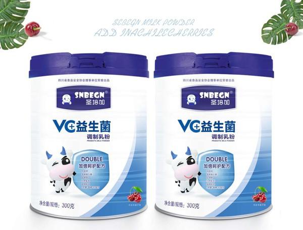 圣培加VC益生菌调制乳粉新品上市  诚邀全国代理商加入