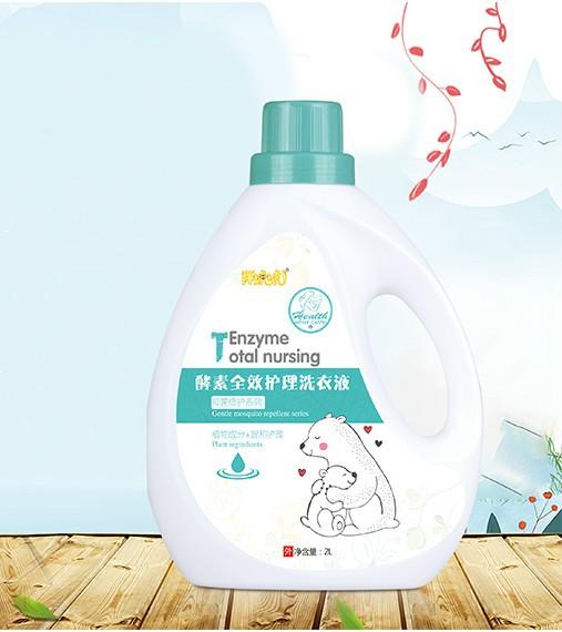 胖唬唬大青叶抗菌祛污泡泡洗手液   孩子的健康从洗手开始