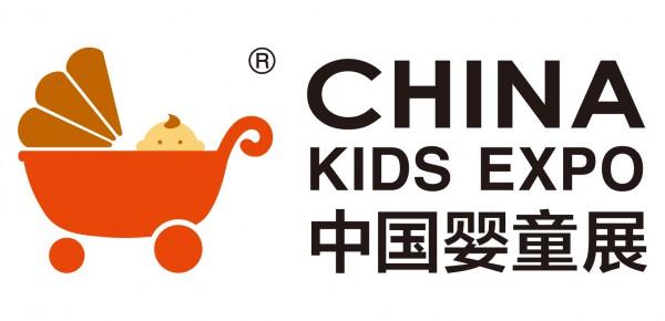 2020中国国际婴童用品展览会∣CKE中国婴童展参展邀请函
