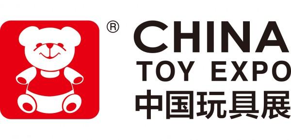 2020第十九届中国国际玩具及教育设备展览会∣CTE中国玩具展参展邀请函