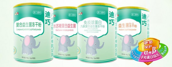 恭贺:迪巧(广州)营养品成功与广东佛山江秀经销商取得合作