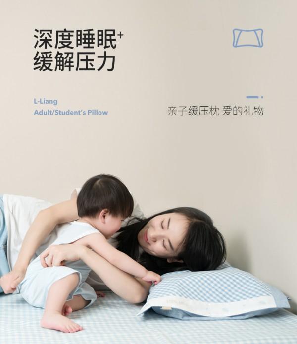 良良儿童单人护颈椎枕头   帮助宝宝进入深度睡眠·缓解压力