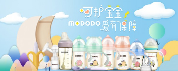 恭贺:曹丽、赵小姐与萌嘟嘟奶瓶品牌成功签约合作