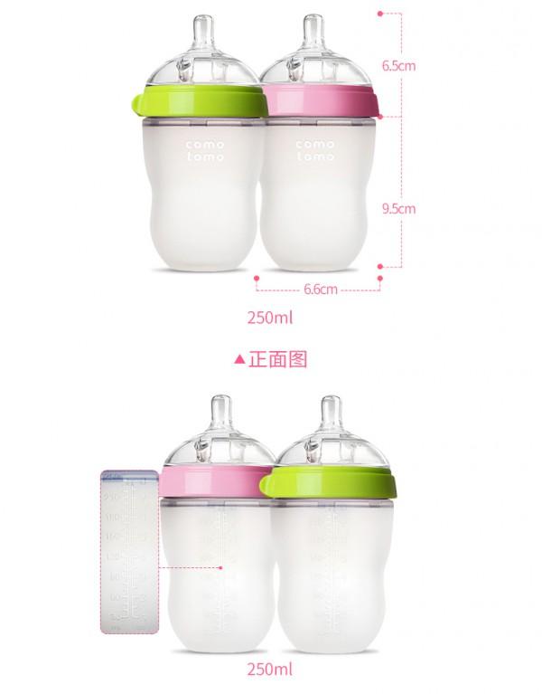 comotomo可么多么硅胶仿母乳奶瓶   从宝宝角度精心设计、研发