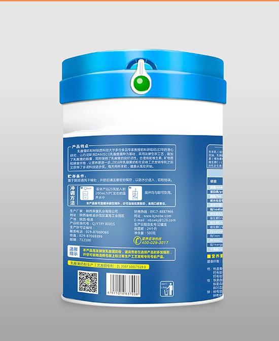 羊奶粉什么牌子好?推荐经典善爱发酵型乳酸菌羊奶粉