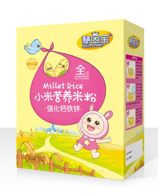 慧因宝强化钙铁锌小米营养米粉营养丰富易消化 关注宝宝辅食健康