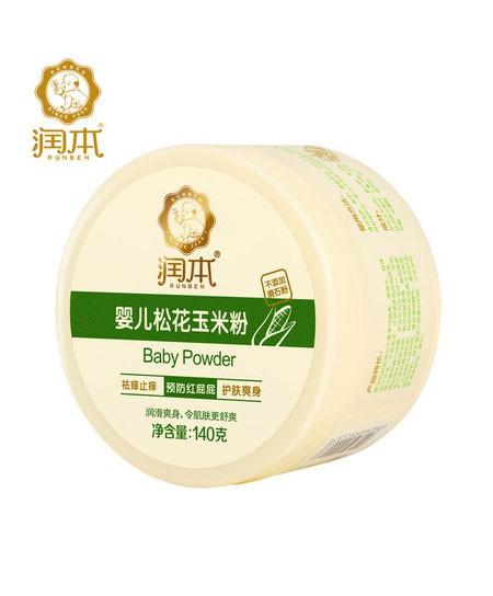 润本松花玉米粉爽身粉性质温和更天然 宝宝肌肤干爽不粘腻