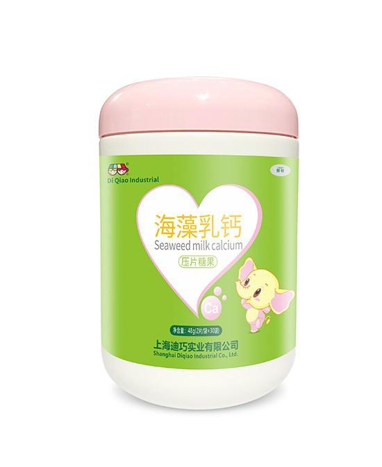 上海迪巧海藻乳钙压片糖果 缺钙宝宝的优选补钙佳品