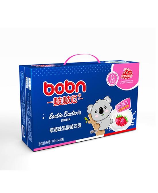 恭贺:啵啵尼零食品牌入驻全球婴童网 好卖又赚钱的零食正在火热招商中