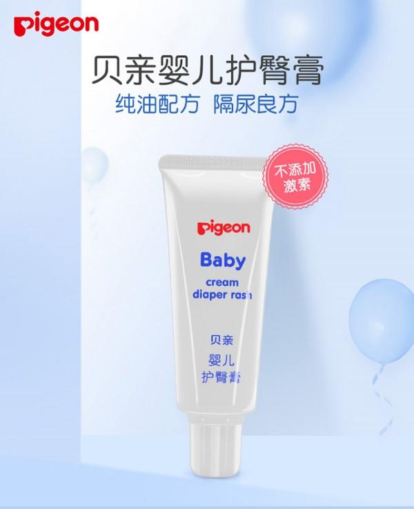 Pigeon贝亲婴儿护臀膏   呵护宝宝的皮脂层·帮助修护幼嫩肌肤