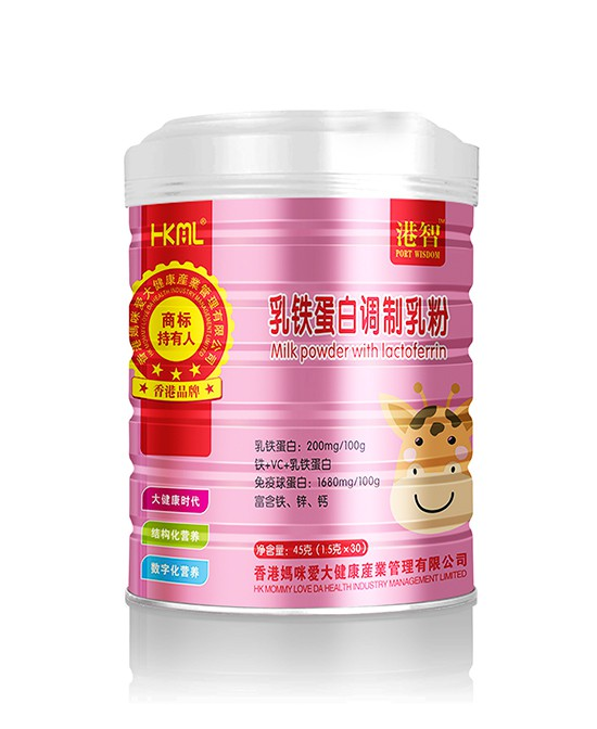 恭贺:香港妈咪爱营养品品牌实现战略升级 开启2020全国广泛招商