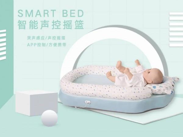 2020CKE中国婴童展如期开展,好孩子黑科技新品闪亮登场!
