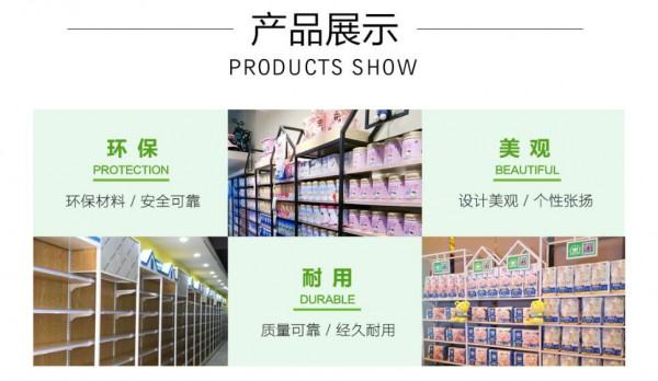 文嘉君展柜:母婴店这样陈列  可以提升商品销量  不信你试试看