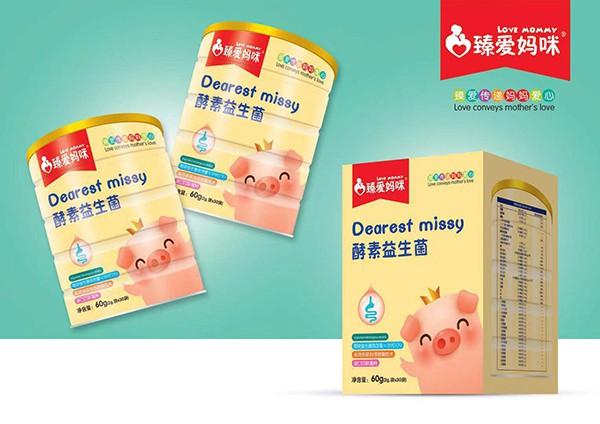 臻爱妈咪酵素益生菌品质佳品 为宝宝健康保驾护航