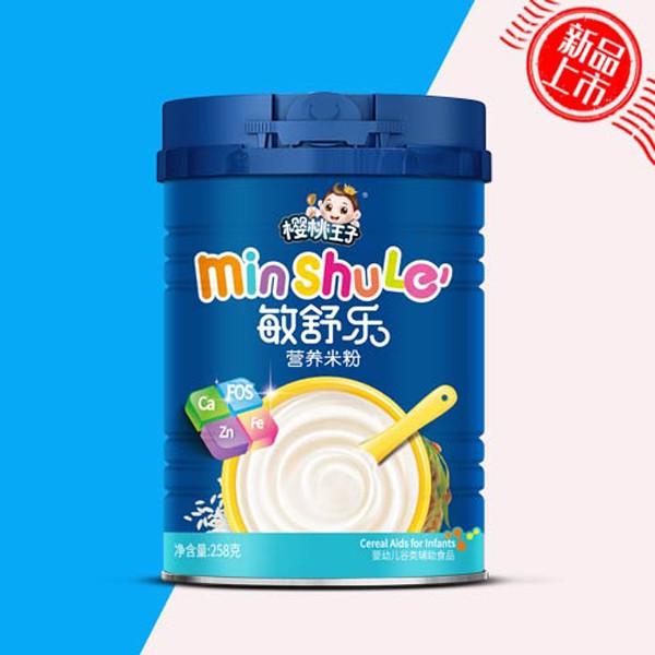 樱桃王子新品营养米粉香醇可口·营养美味  关注宝宝辅食健康