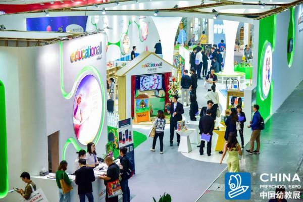 """幼教企业把握新商机?来CPE中国幼教展""""365云展会""""E对接"""