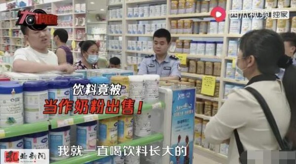 """固体饮料=奶粉?""""大头娃娃""""再现   为了销量不择手段  该谁来买单?"""