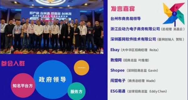 展会活动解禁,MBC深圳孕婴童展搭乘跨境电商专列体验别样的现场直播带货方式