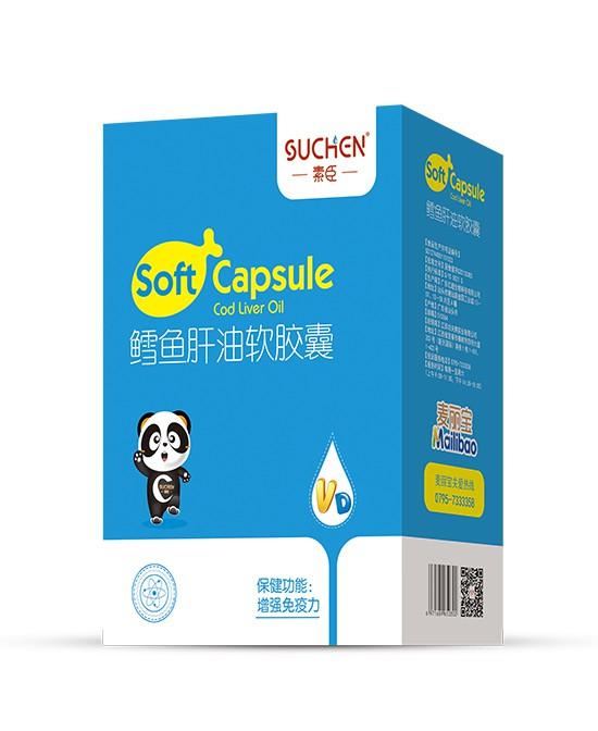 恭贺:山东临沂蒋启涛成功代理素臣营养品品牌